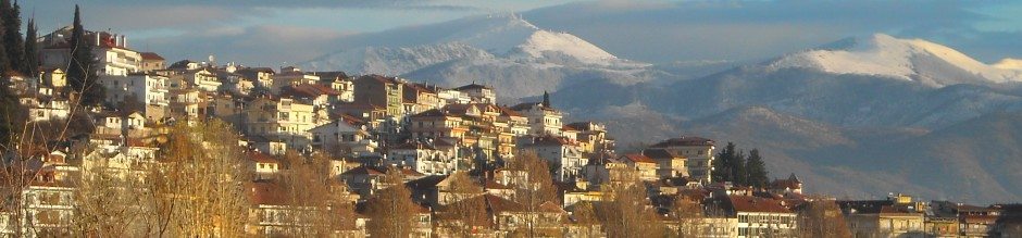 Information about real estate in Kastoria Greece