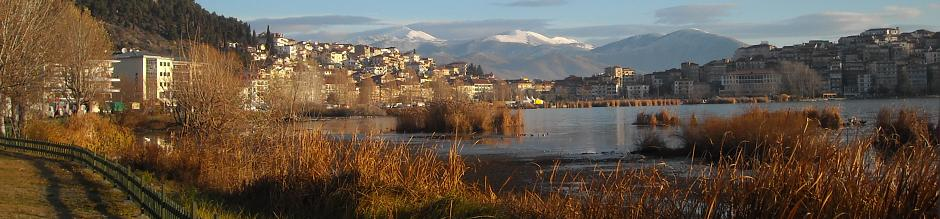 Buying property in Kastoria Greece