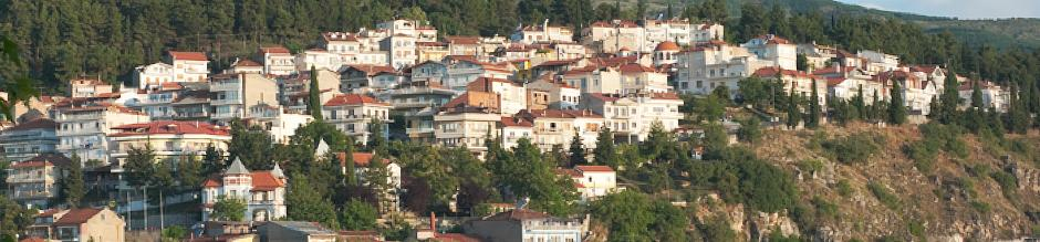 Property in Kastoria Greece
